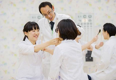 視能訓練士科【1年制】